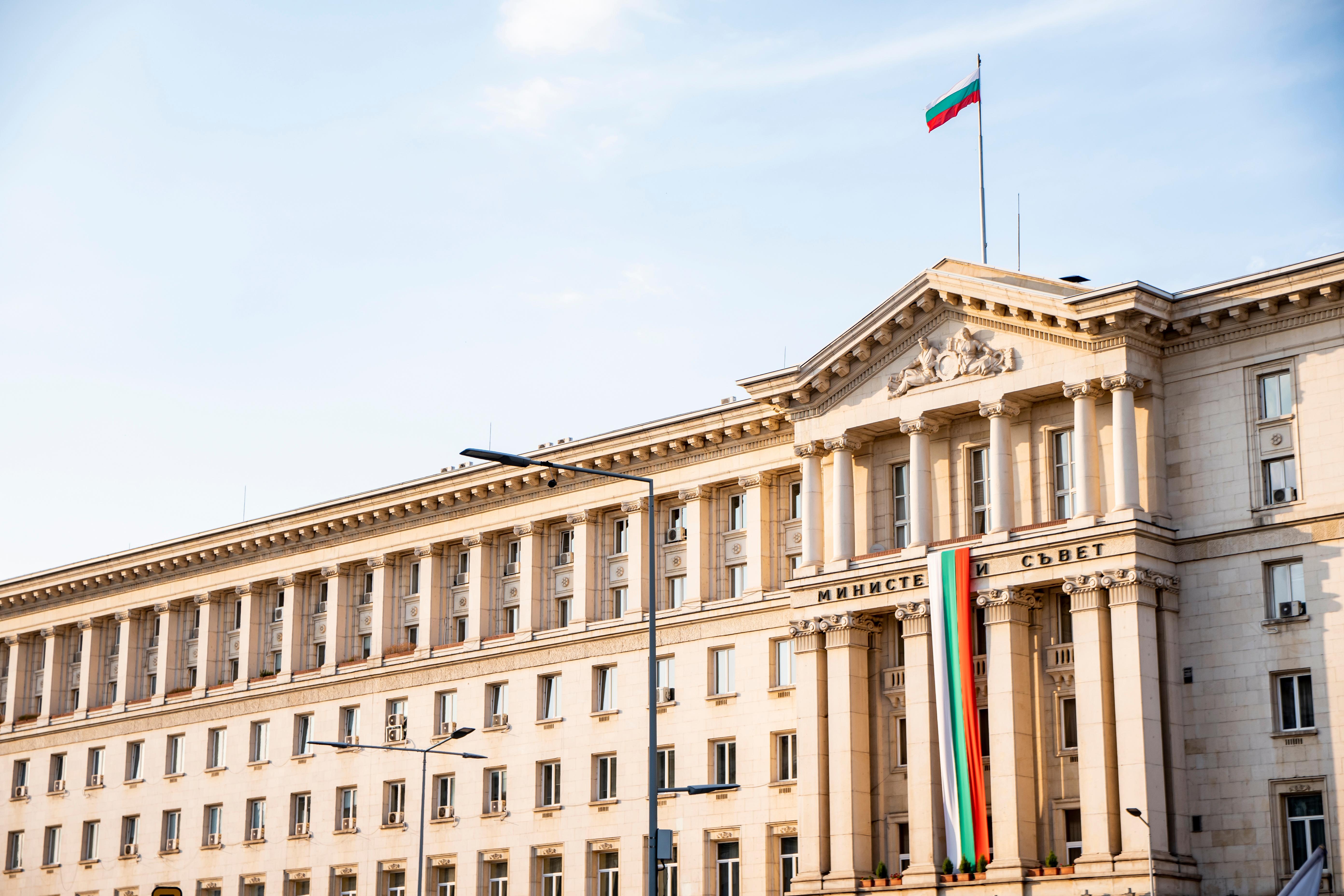 Здание Парламента в Болгарии, гражданство которой можно получить за инвестиции