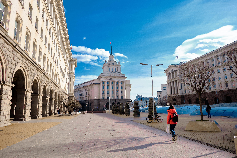 Государственное здание для выдачи паспорта Болгарии по репатриации