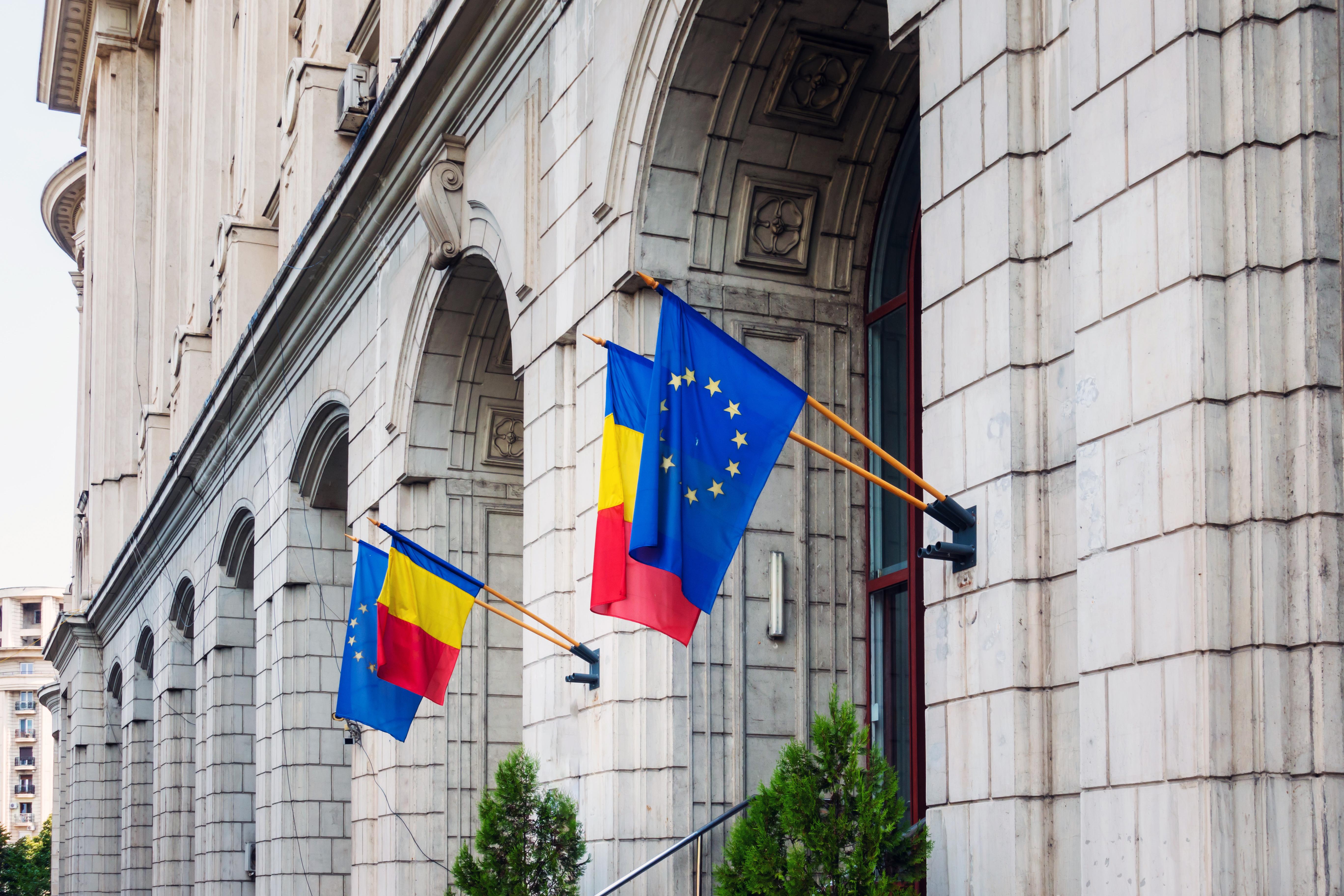Получение гражданства Румынии по натурализации