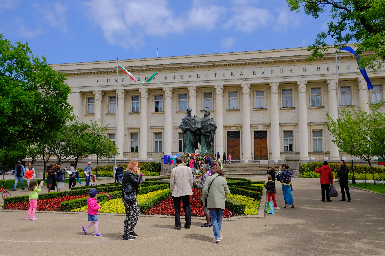 Как получить образование в Болгарии