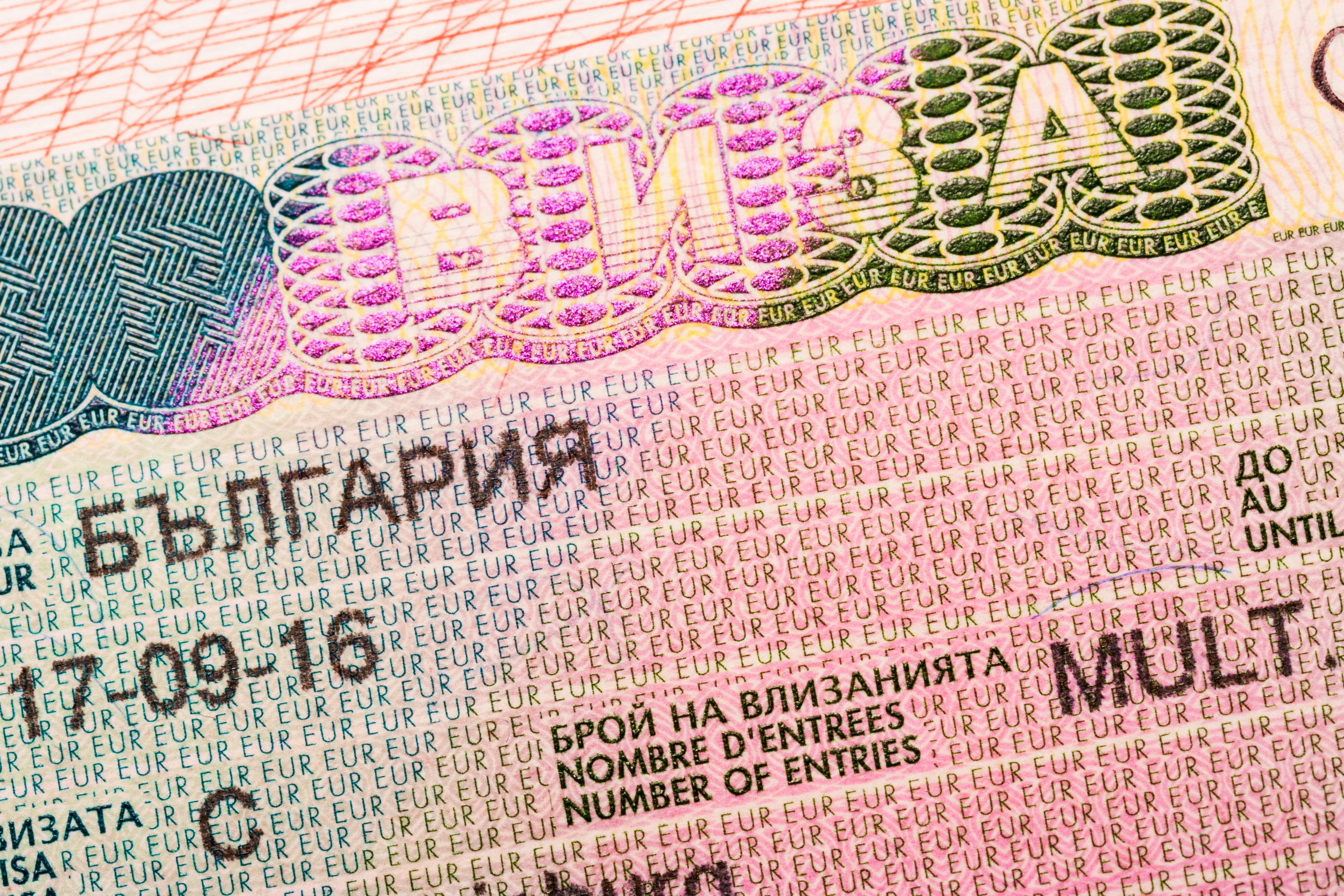 Болгарская виза, которую могут оформить россияне